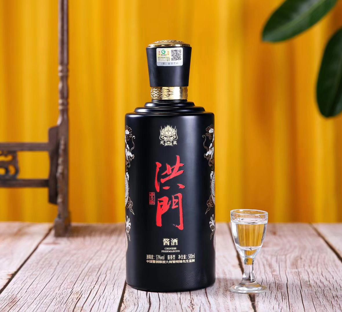西安白酒_洪门啤酒